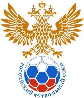 Imagen - Escudo Rusia.png - Futbolpedia