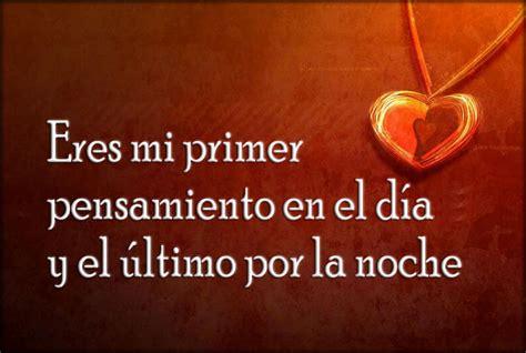 Imagenes Amor Para Dedicar A Tu Pareja | Imagenes Con ...
