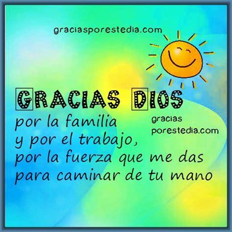 Imagenes Bonitas de Agradecimiento a Dios y a los amigos