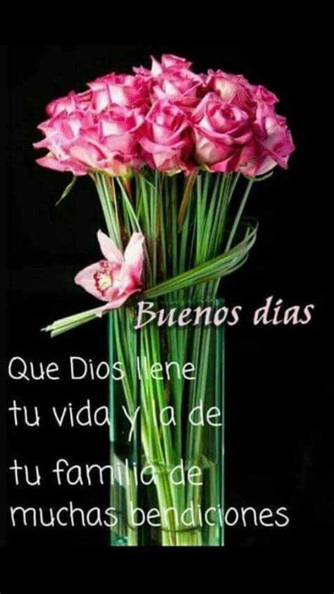 Imagenes bonitas de buenos dias mi amor - Imagenes de Flores