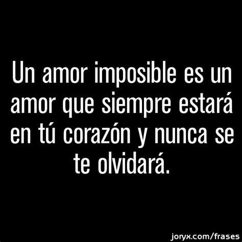 Imágenes con Frases de Amor Imposible | Imágenes con ...