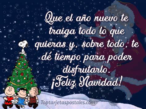 Imágenes con Frases de Felicitaciones de Navidad para ...