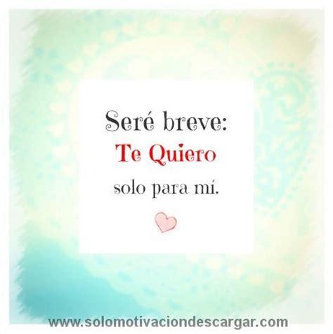 Imágenes con Frases de Motivación para el Amor   Solo ...