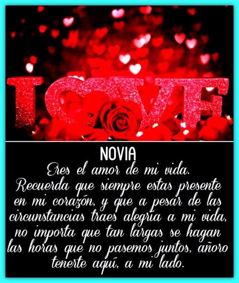 Imagenes Con Frases Para Enamorar Mas A Mi Novia | Frases ...