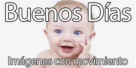 Imagenes con Movimiento para desear Buenos Dias