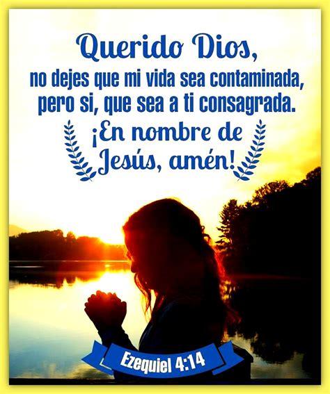 Imagenes Con Palabras De Dios Para Reflexionar   Poemas ...