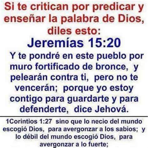 Imagenes Con Textos Biblicos De Motivacion - IMÁGENES ...