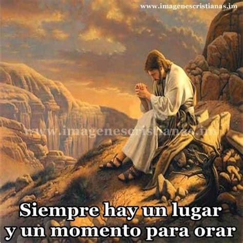 imagenes cristianas de jesus orando.jpg | imagenes ...