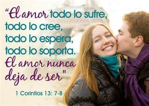 Imagenes de Amor con Frases Bonitas! ♡♥ | imagenes ...