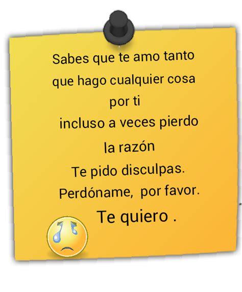 Imagenes De Amor Con Frases Para Pedir Perdon Imagenes ...