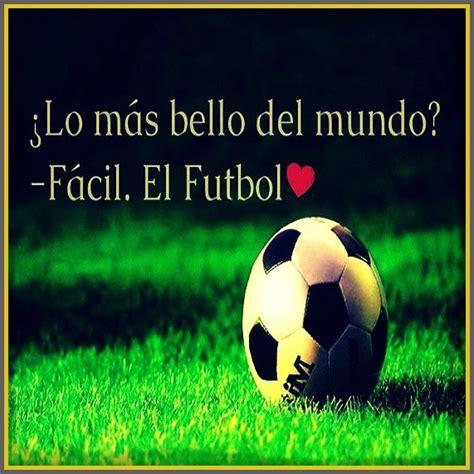 imagenes de balones de futbol con frases de amor ...
