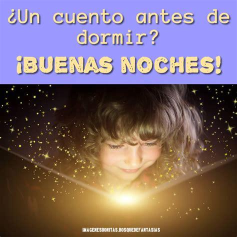 IMÁGENES DE BUENAS NOCHES ® Frases bonitas de amor