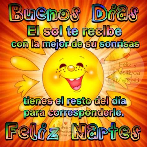 Imagenes de buenos días, Frases de feliz martes | MiZancudito