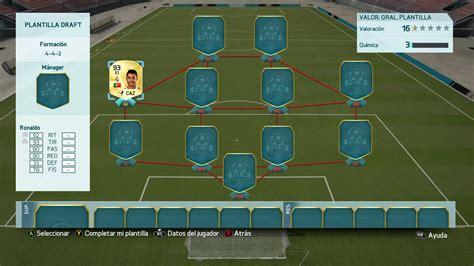 Imágenes de FIFA 16 Ultimate Team para PS4 - 3DJuegos
