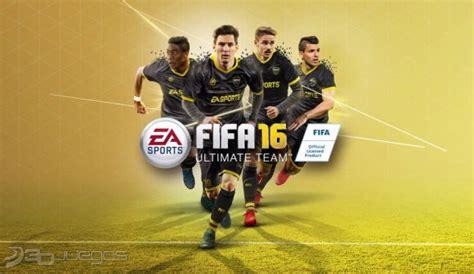 Imágenes de FIFA 16 Ultimate Team para Xbox 360 - 3DJuegos