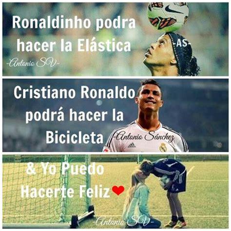Imágenes de fútbol con frases   Imágenes chidas