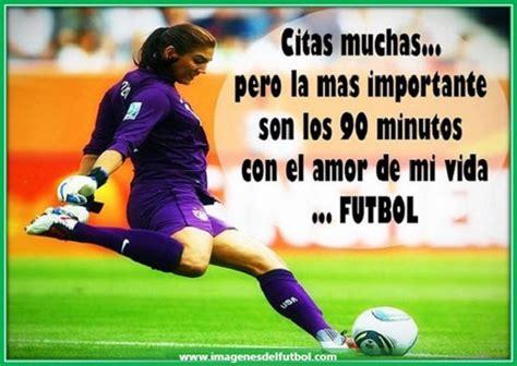imagenes de futbolistas con frases bonitas   Imagenes Del ...