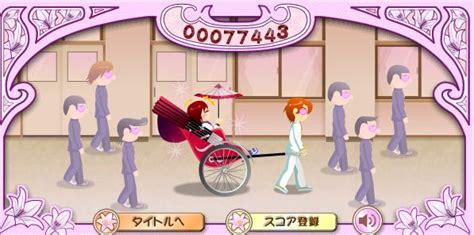 Imagenes de juegos de amor   Imagui