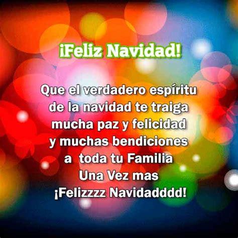 Imágenes de NAVIDAD » Frases Navideñas ¡Feliz Navidad!