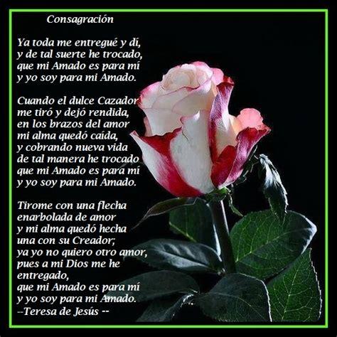 Imagenes De Rosas Con Poemas Para Enamorar | Imagen De ...