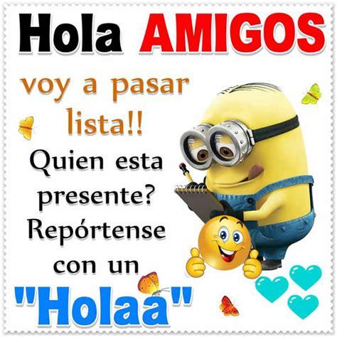 Imagenes de saludos con mensajes - Hoymusicagratis.com