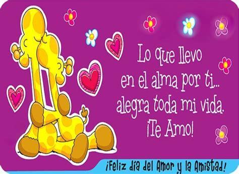 Imagenes de San Valentin Animadas para Facebook | Las ...