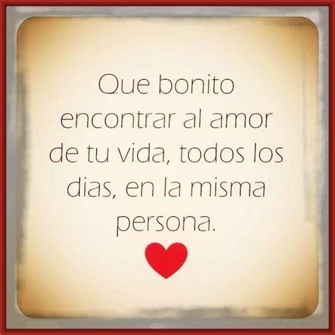 Imagenes de Te Amo con Frases Bonitas | Imagenes de Amor ...