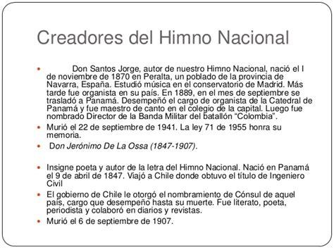 Imagenes del himno nacional de panama para colorear - Imagui