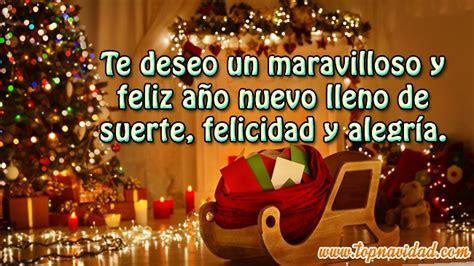 Imagenes Felicitacion Año Nuevo