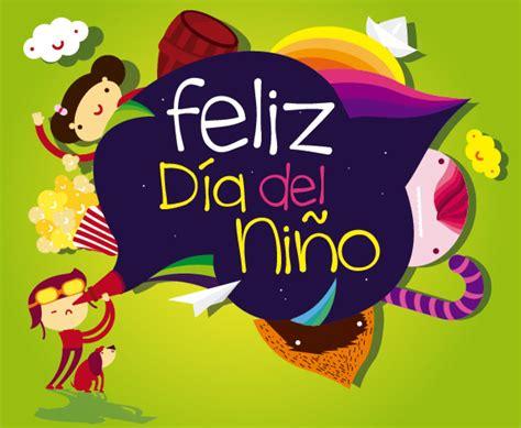 Imágenes, frases y mensajes de Feliz día del Niño para el ...