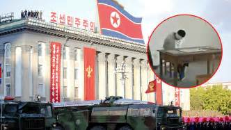 Imágenes fuertes: Así de terrible es la tortura en Corea ...