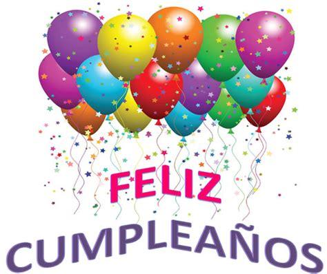 Imágenes globos cumpleaños - Imágenes de cumpleaños con globos