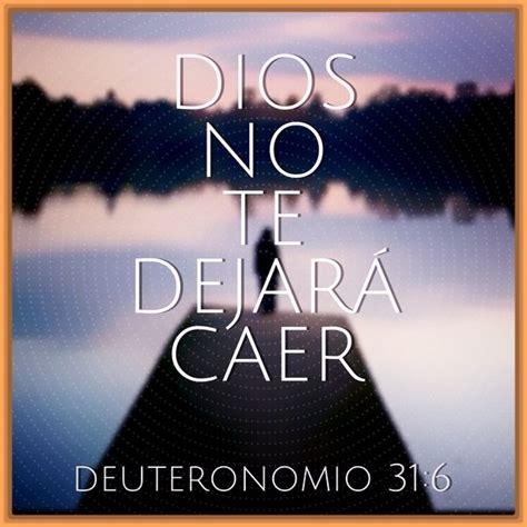 Imagenes Hermosas de Dios con Frases para Compartir ...