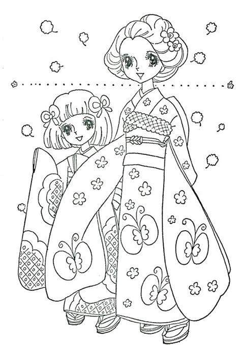 Imágenes kawaii (60 dibujos para colorear) | Colorear ...