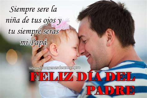 Imágenes por el día del padre con frases ???? Feliz día Papá