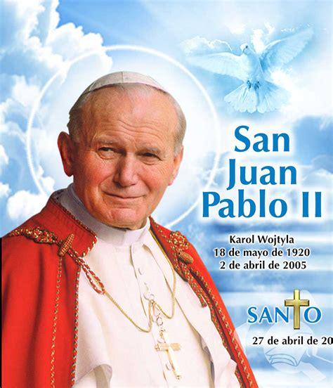 IMAGENES RELIGIOSAS: San Juan Pablo II