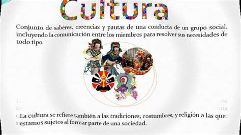 IMPORTANCIA DE LA CULTURA Y EL ARTE EN LA SOCIEDAD - YouTube