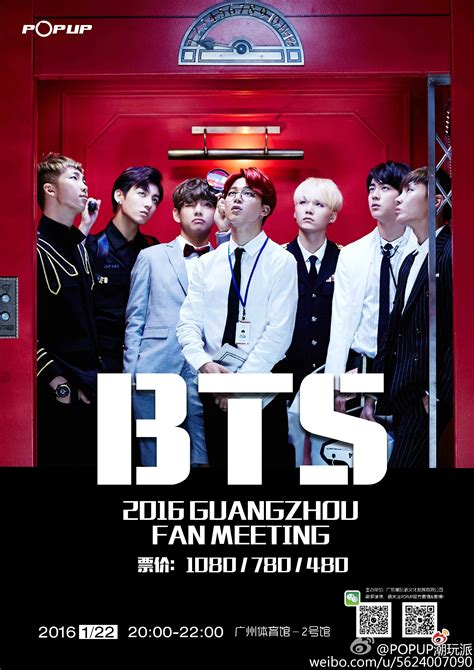 [INFO] BTS 2016 Guangzhou Fanmeeting on January 22,2016