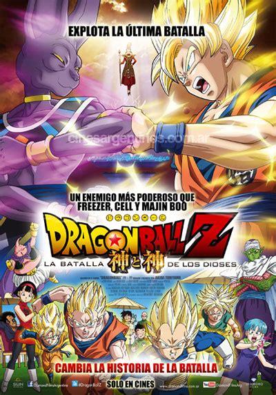Información Sobre Dragon ball z La batalla de los dioses ...