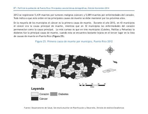 Informe sobre la mortalidad en Puerto Rico