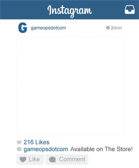 Instagram frame for photo posing