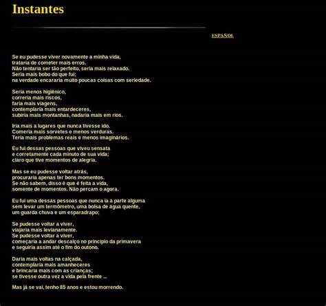 instantes - YouTube