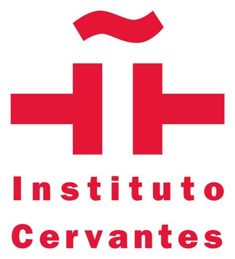 Institut Cervantes — Wikipédia