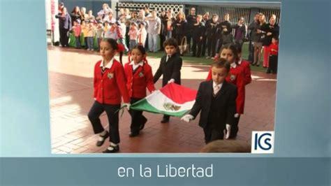 Instituto Cultural Sucre- Información General - YouTube