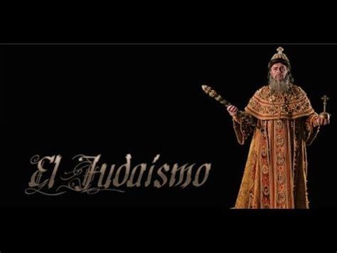 ¿Instituyó Dios el Judaísmo? - Completo - YouTube