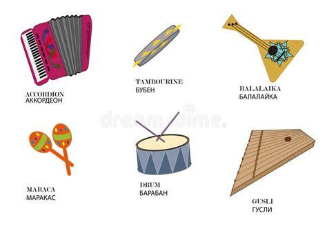 Instrumentos Musicales Con Sus Nombres | www.pixshark.com ...