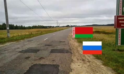 Interesantes fotografías de las fronteras internacionales ...