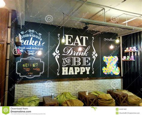 Interior Design Of A Cafe / Restaurant Editorial ...