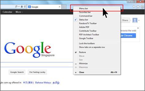 Internet Explorer 10 Show Menu Bar – Simple Stuffs ...