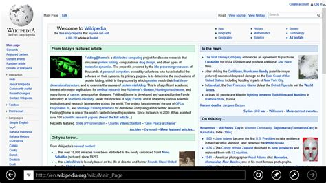 Internet Explorer 10   Wikipedia
